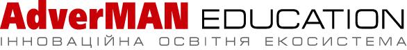 AdverMAN Education - інноваційна освітня екосистема